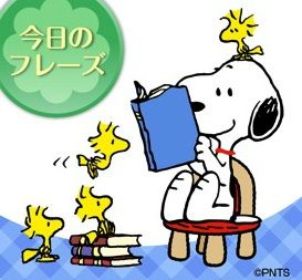 Homework clipart snoopy Woodstock Possibilities Clip about :