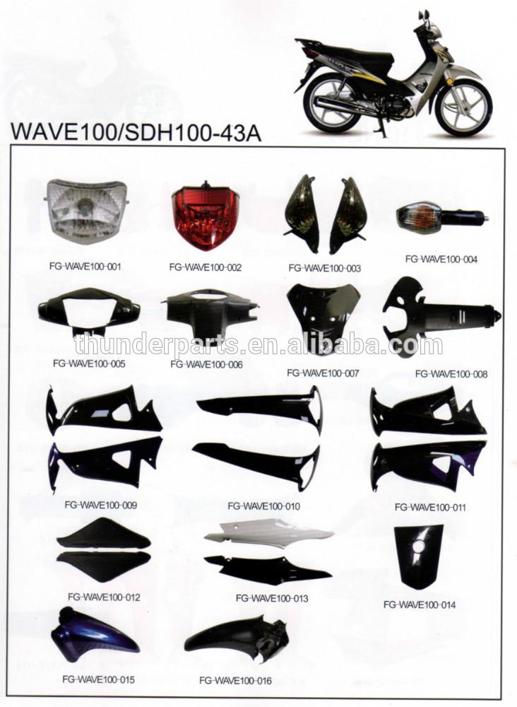 Honda clipart honda wave For Motorcycle Parts Parts Motorcycle