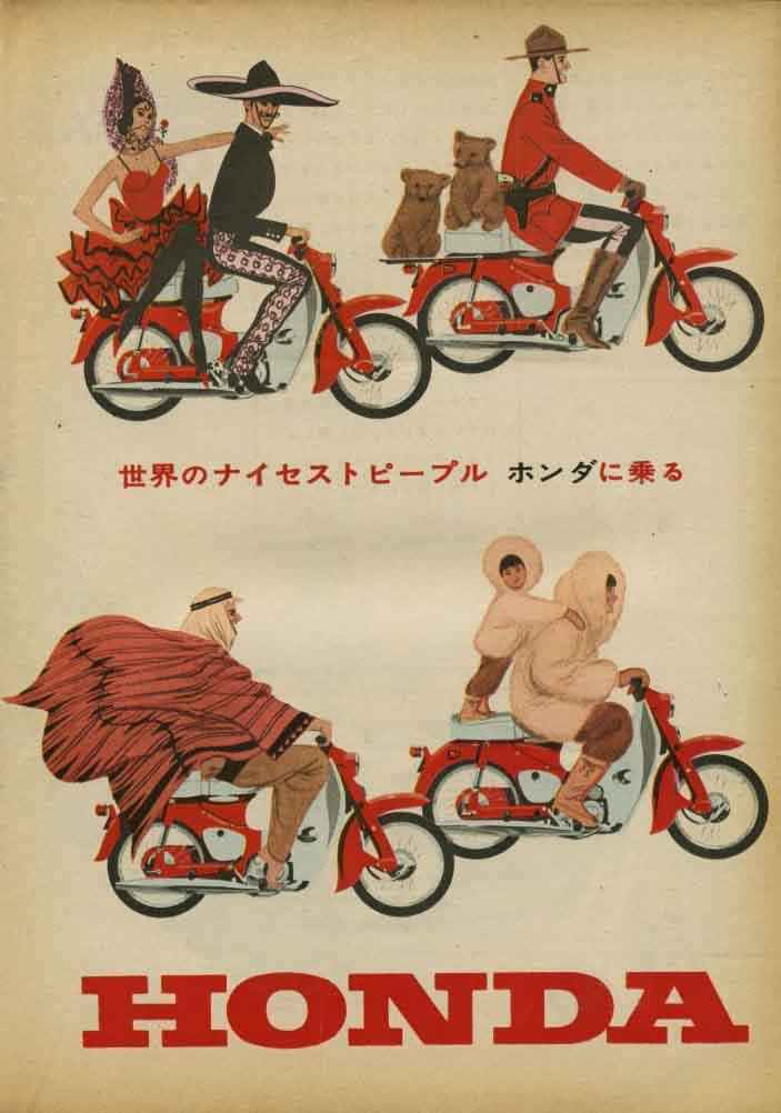 Honda clipart retro Ad  Ad vintage Honda