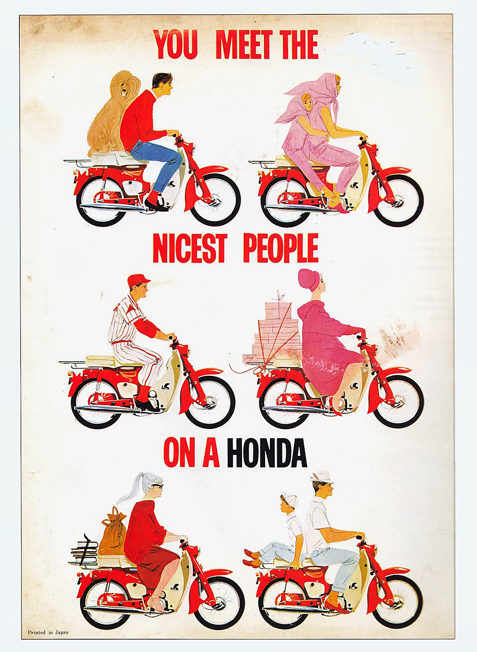 Honda clipart the power dreams USA Motorcycle 250 Memorable Honda