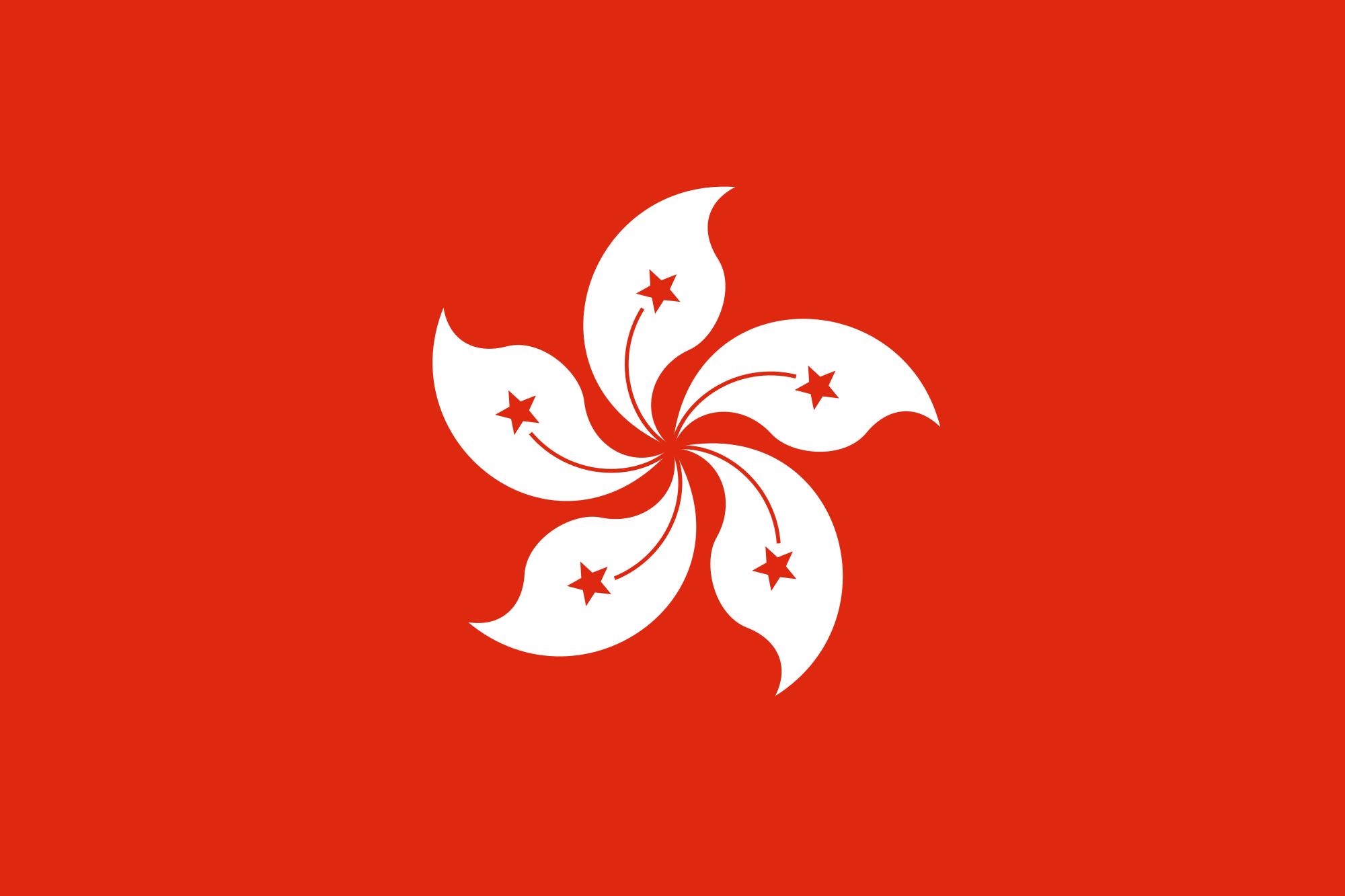 Hongkong clipart Hong Kong Flag Hong Wikimedia svg Open of