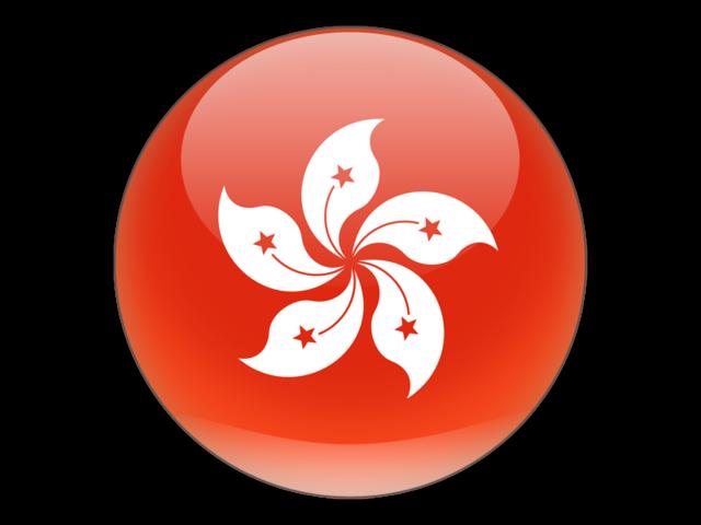 Hongkong clipart Hong Kong Flag Of at Kong Round Download