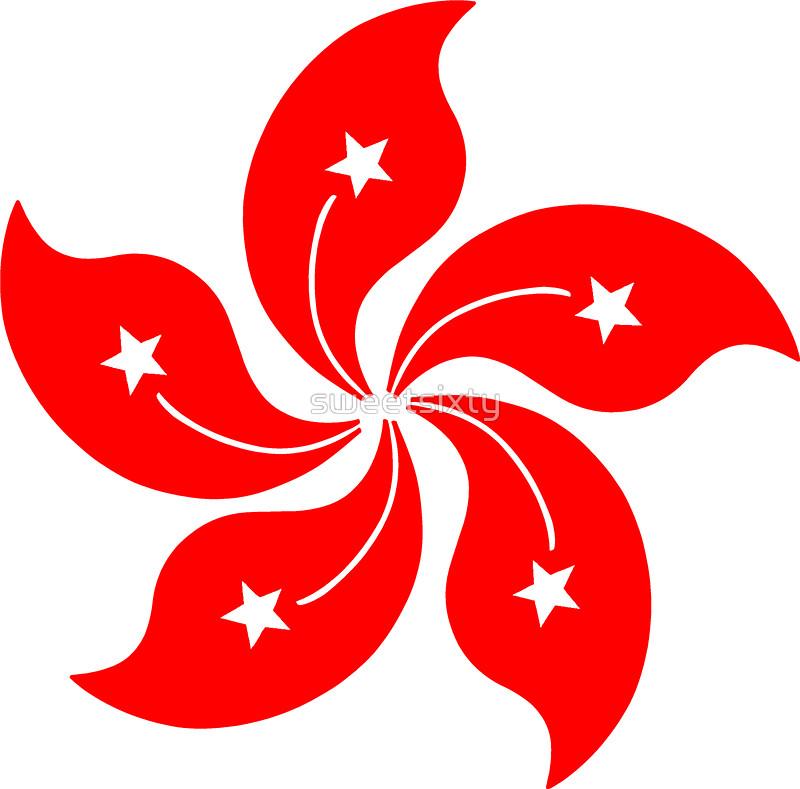 Hongkong clipart Hong Kong Flag Flag: Redbubble  Kong Hong