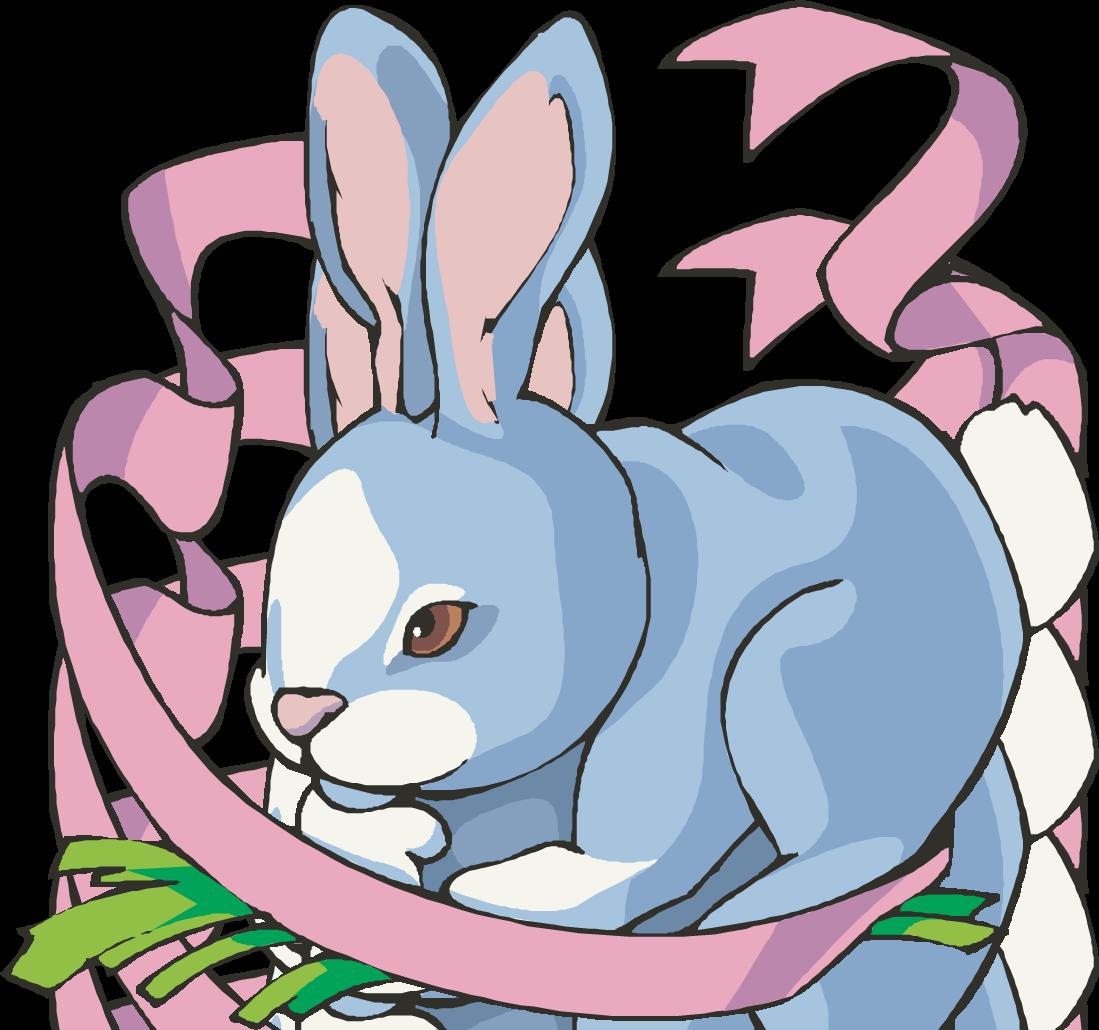 Blue clipart easter bunny Bunny Clipartix Bunny clipart hop