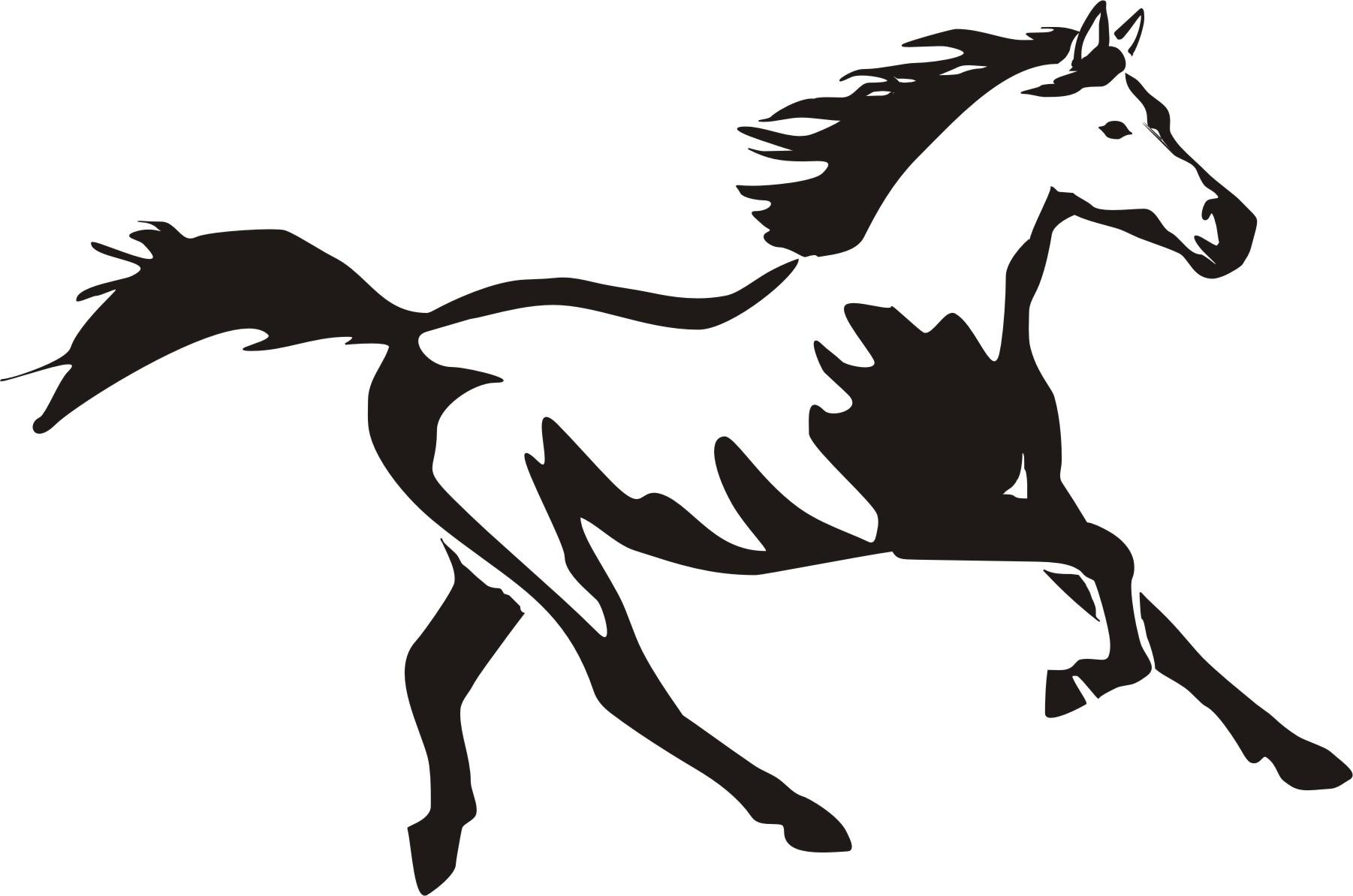 Head clipart quarter horse Horse clipart Clipartix Quarter clipart