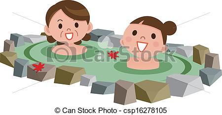 Hot Springs clipart #3
