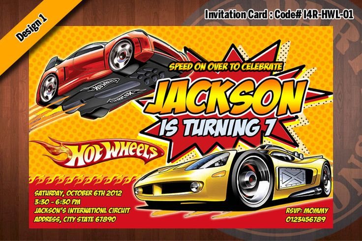 Hot Wheels clipart hot whee Different Birthday Invitations Hot Became