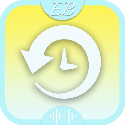 Hypnotic clipart Mind Thinking Erick Guided Meditation