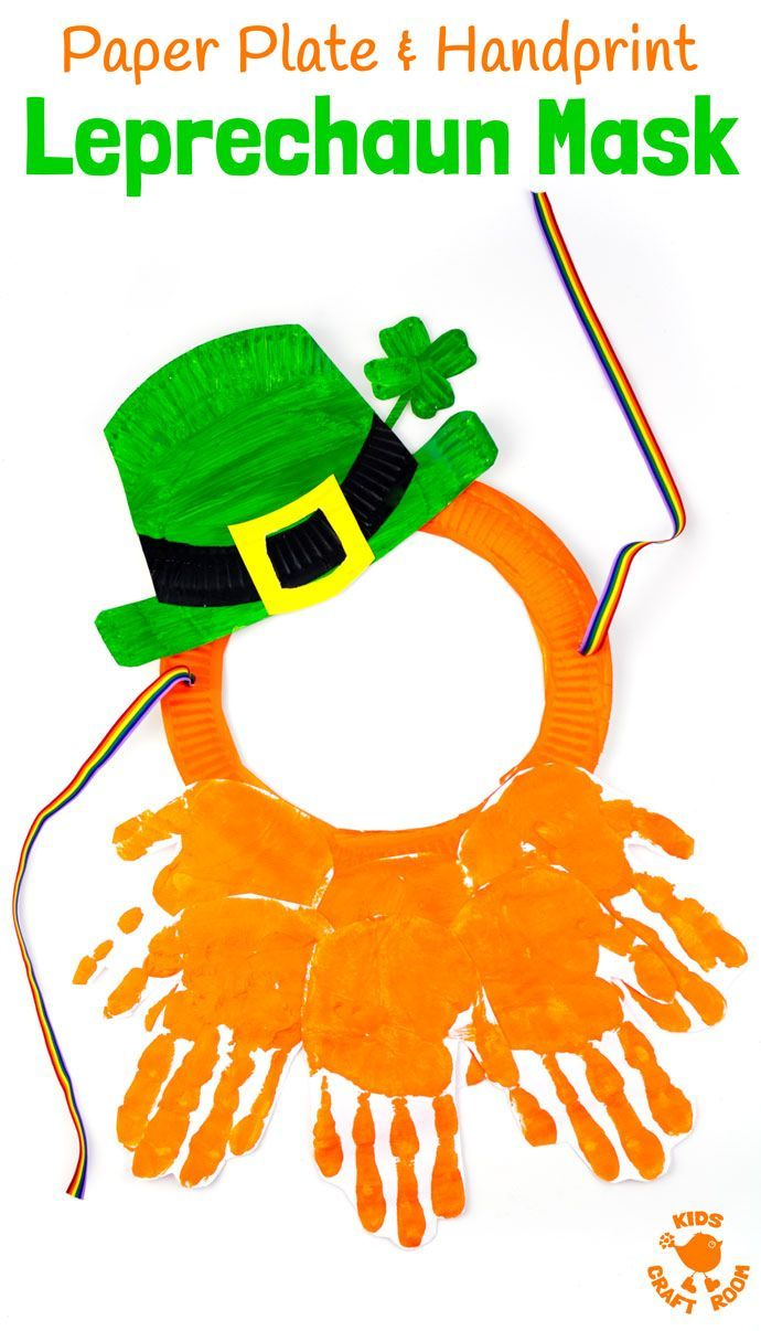 Imagination clipart st patricks day And THEME Paper Mask DAY