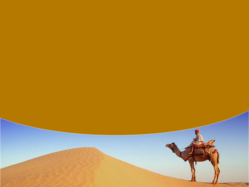 In The Desert clipart desert background Use Images Clipartwork Clipart Free