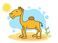 In The Desert clipart desert camel Graphics Size: Clip Illustrations Free
