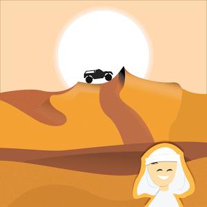 In The Desert clipart google DESERT Apps Freestyle Monster Freestyle