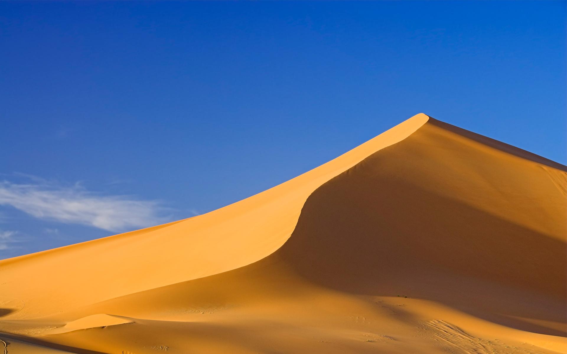 In The Desert clipart sand dune Clip Sand – Art Dunes