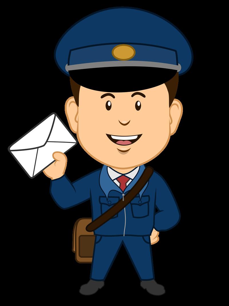 Indian clipart postman Panda Clipart resource Clipart