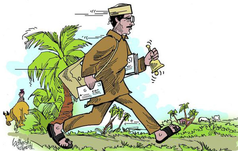 Indian clipart postman Aanar' was notun them Poet