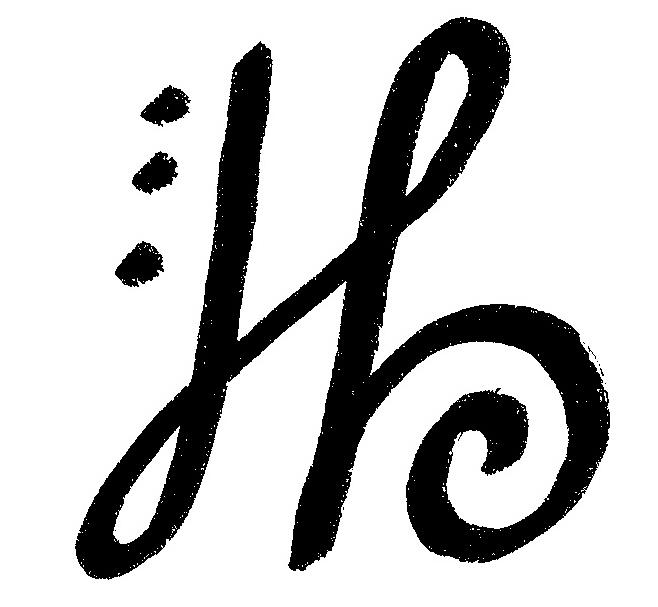 Infinity clipart hard work Infinity symbol tattoo Symbol symbol