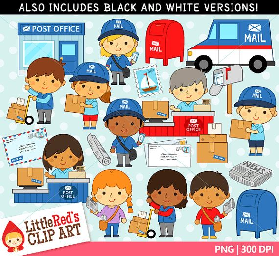 Inside clipart post office Clipart clipart and Pinterest commercial