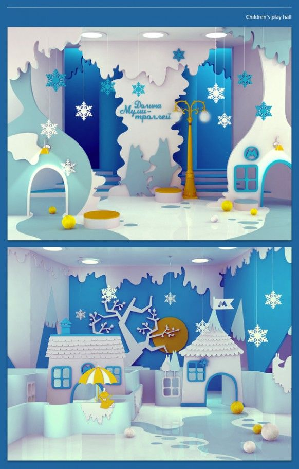 Interior Designs clipart childrens bedroom Kids  Best bedroom 20+