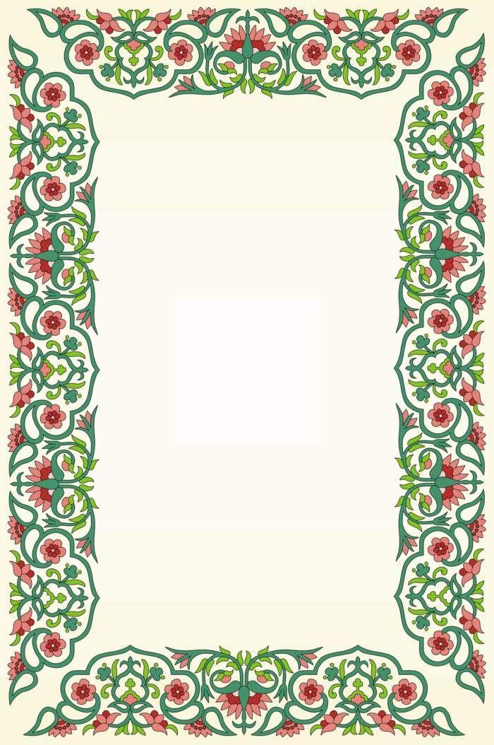 Interior Designs clipart corner Sadiakomal Clip Red Flowers Four