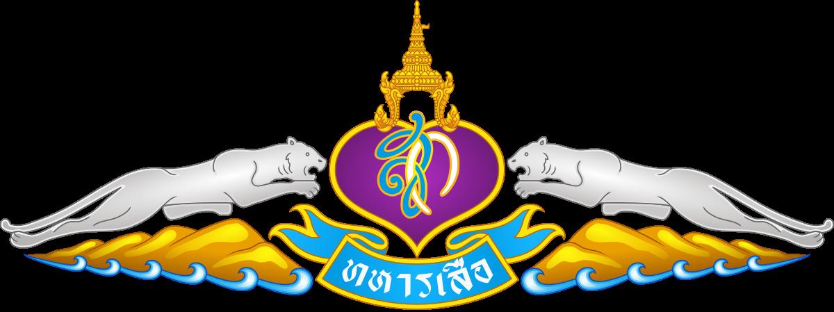 Invasion clipart queen's guard Infantry Wikipedia Regiment 21st (Thailand)