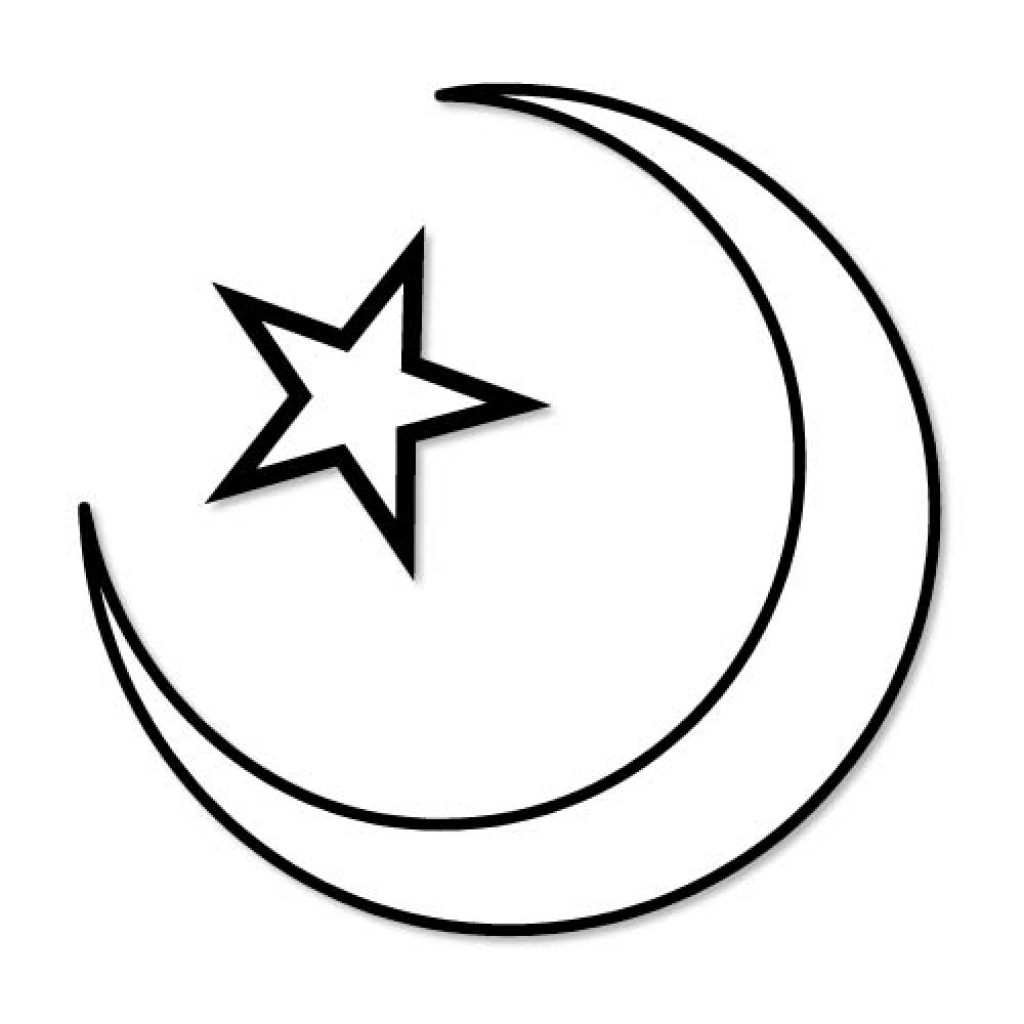 Islam clipart As islam Most clipart For