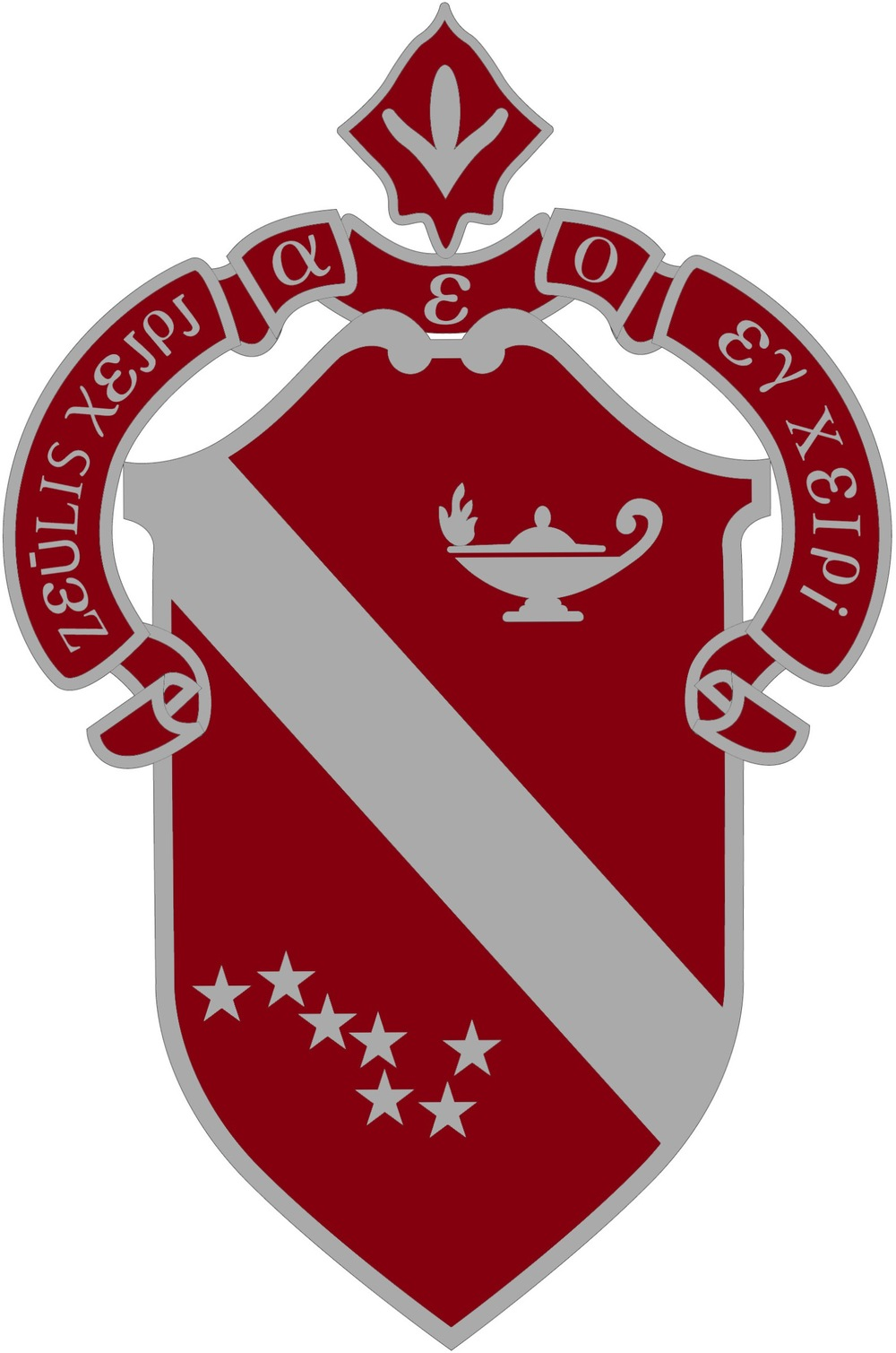 Ivy clipart alpha phi Of the Fraternity The The