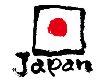 Japan clipart Clip Clip Art Panda Images