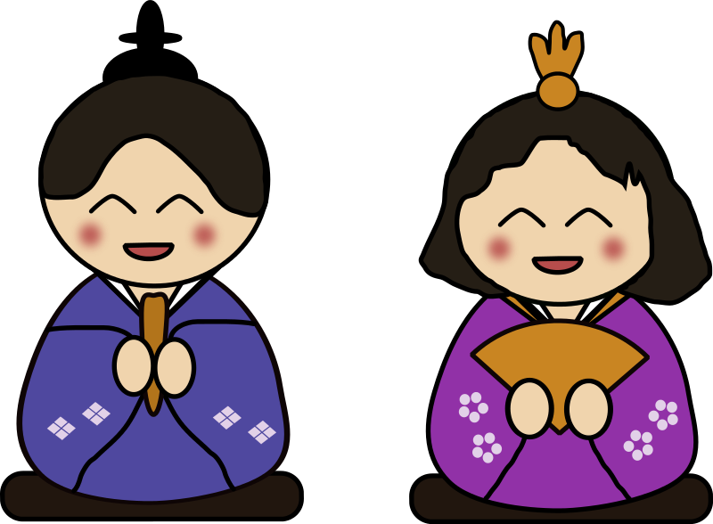 Japanese clipart #1