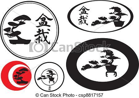 Bonsai clipart japanese koi  shaping of Illustration Vectors