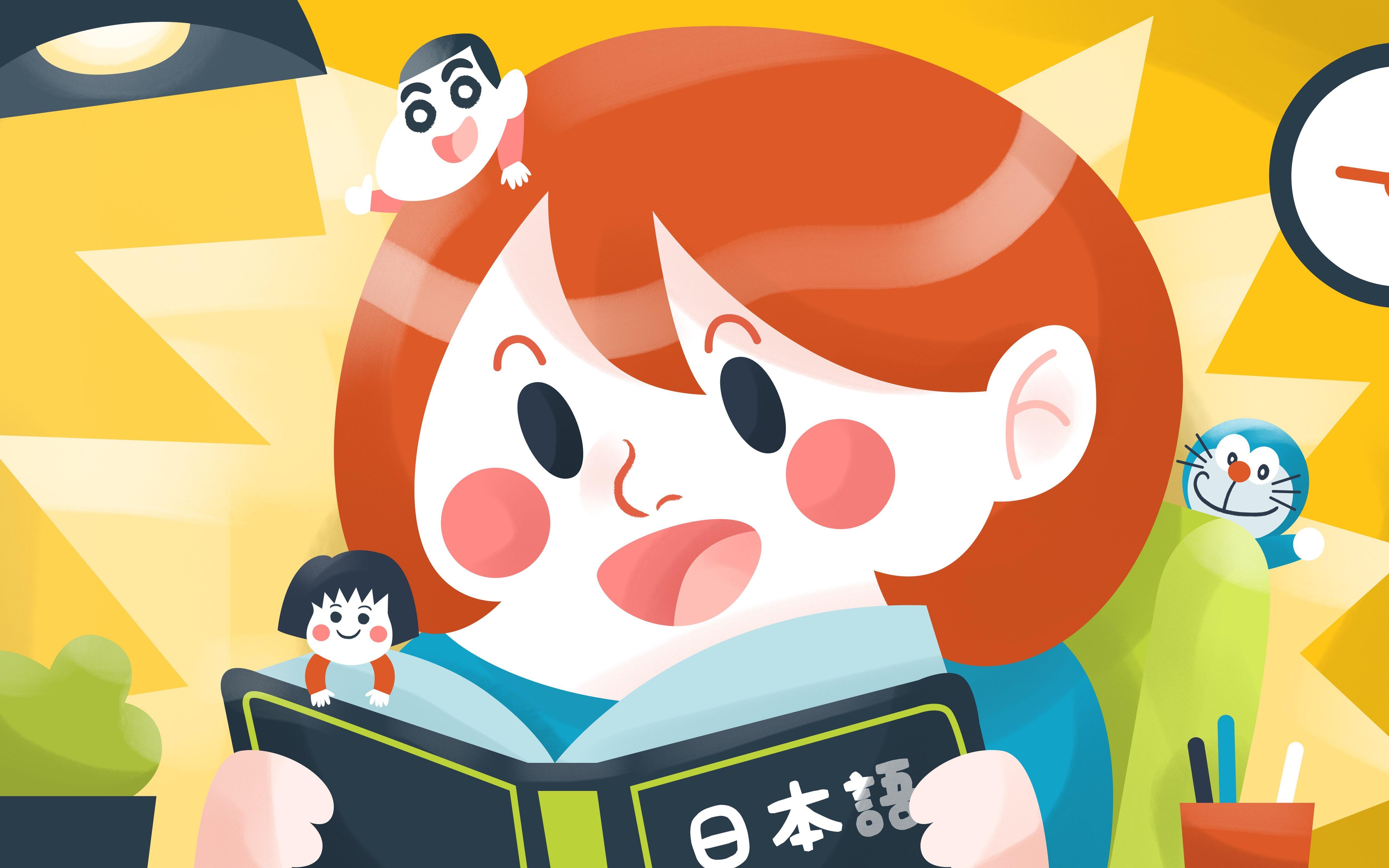 Anime clipart japan Learn Kids Anime Japanese When