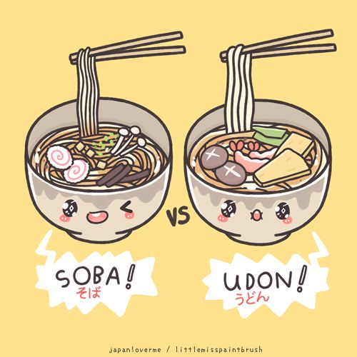 Noodle clipart japan FoodJapanese bowl images · Learning