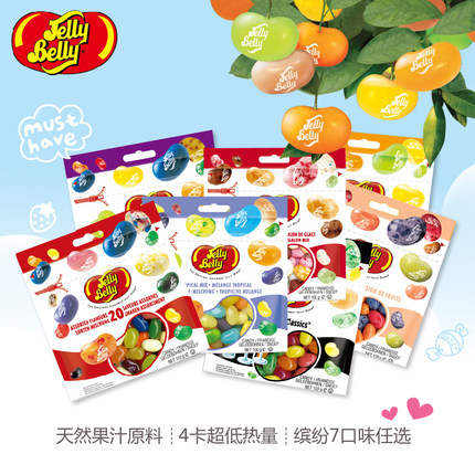 Jelly Bean clipart bag sweet Candies beans Aliexpress food Assorted