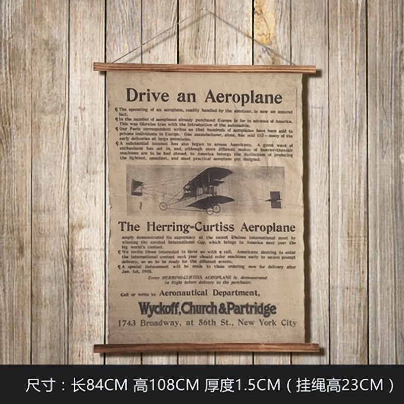 Jet clipart aeroplan Art airplane Popularne Art
