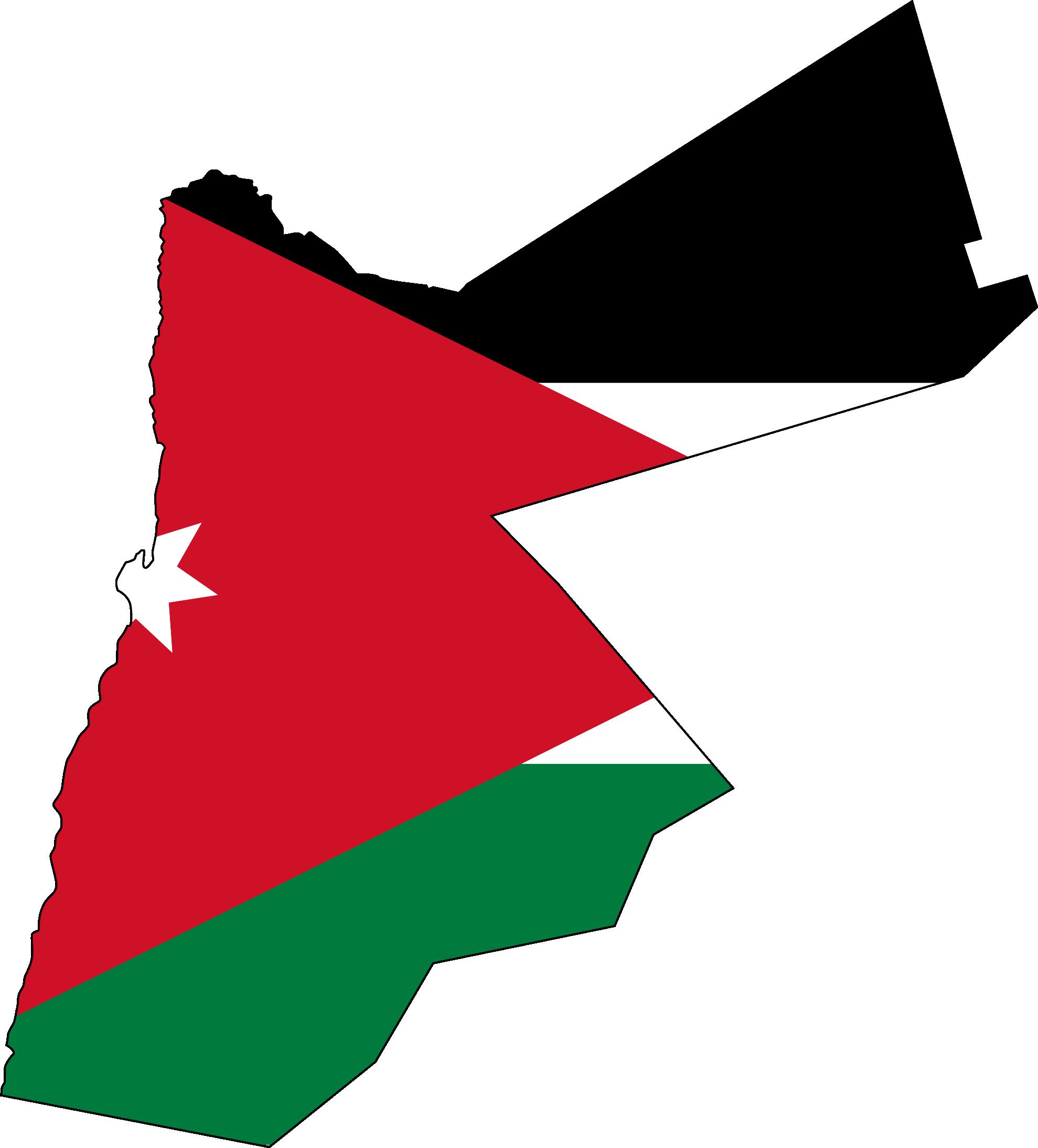 Jordania clipart Jordanian%20clipart 20clipart Panda Jordanian Images