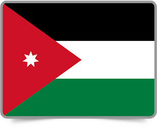Jordania clipart animated Framed  with of Animation