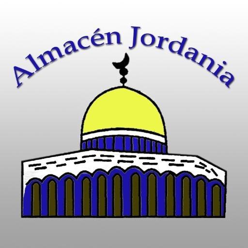Jordania clipart easy Twitter (@AlmacenJordania) Jordania Jordania Almacén
