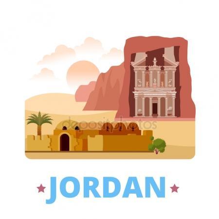 Jordania clipart easy Template style site showplace design