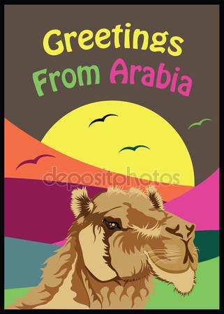 Jordania clipart easy Arabia Stock Vectors jordan From