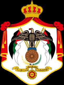 Jordania clipart jordan 3 Of arms Wikipedia Jordan svg