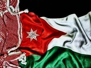 Jordania clipart jordan 3 #flag ♡♡♡♡♡ Pinterest 25+ Jordan