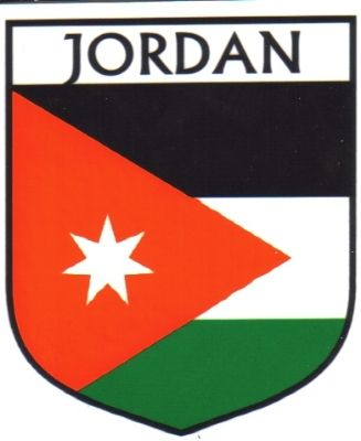 Jordania clipart jordan 7 Más ideas com en foreverythinggenealogy