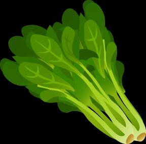 Kale clipart Cliparts Kale Zone Cliparts Cliparts