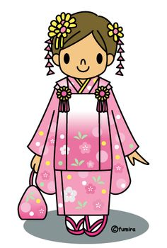 Kimono clipart #2
