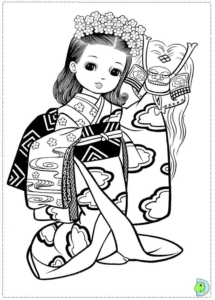 Kimono clipart yukata Japan Printable org dinokids Actor