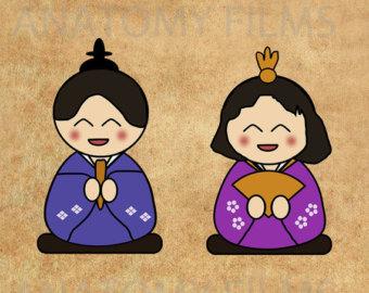 Kimono clipart japanese child Children Japanese Prints Children Vector