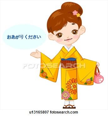 Kimono clipart japanese kimono Kimono Collection kimono Illustration Clipart
