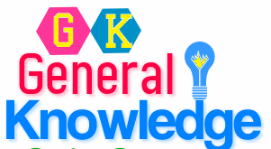 Knowledge clipart general knowledge GK Knowledge 2017 18th July