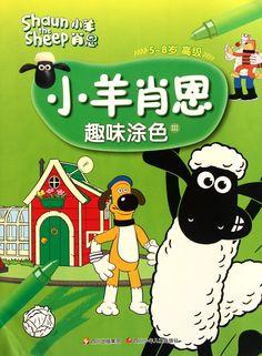 Kopel clipart sheep Book Edition) Shaun Price:$5 &