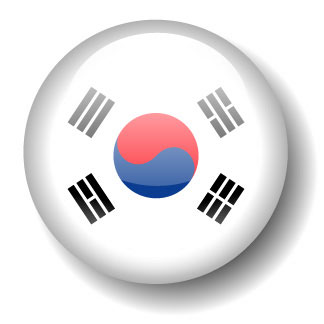 Korea clipart black and white Korea South Korea clipart South