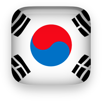 South Korea clipart Download South South clipart Korea